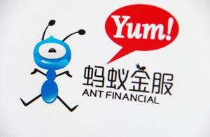 蚂蚁集团IPO获批 互联网巨头来了 A股未来格局要变?