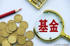 买卖基金时间上有讲究!选择什么时候买卖基金最合适?