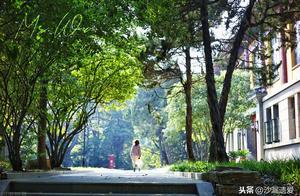 """竞逐一流大学引发争议:南师大是顶着""""师范""""帽子的综合性大学?"""