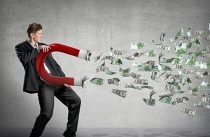 富人思维:不会借钱,你永远也成不了富人!五个借钱技巧,学习了