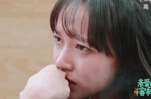 程潇是仙女落泪吧!网友:想给仙女擦眼泪!