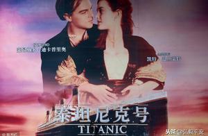 奥斯卡金曲《泰坦尼克》主题歌《我心永恒》