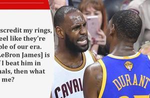 28日NBA全知道:詹姆斯等球星不想过早开赛?杜兰特秃顶了?