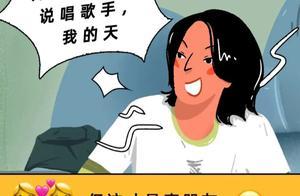 真朋友假闺蜜图鉴!(漫画)