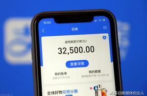 新媒体创业资讯:辛巴个人账号被封停60天,而不是永久封禁
