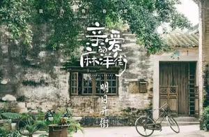 谭松韵:逃不开的北京梦,从古装剧拍到现代剧就是要:去北京