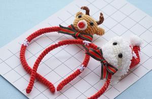 6款钩针编织发箍图解,圣诞节带出门颜值满分!简单好钩,先收藏