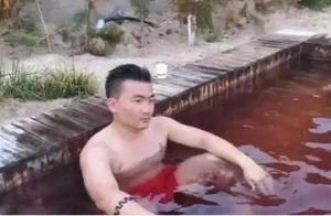 [欢乐一刻]朋友找我去泡温泉,说都是比基尼