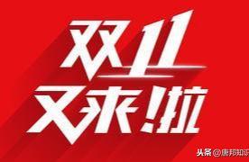 """预热双11?京东诉阿里""""双十一""""商标案法院已受理,商战打响?"""
