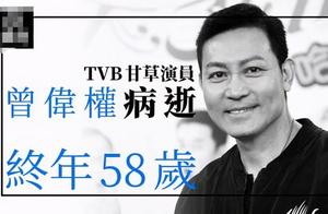 生老病死、工资低、没机会,留不住人才的TVB,落幕的香港影视