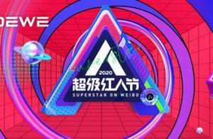 "STORY荣获""微博2020十大影响力母婴育儿机构"""