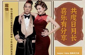 陈小春晒与应采儿结婚十周年合照,差16岁生俩孩子感情仍甜如蜜