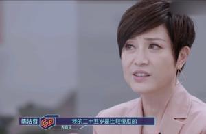 为了与刘德华搭档,陈法蓉自揭曾退赛环球小姐,和蔡少芬争风吃醋