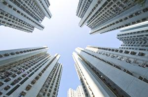 央行收紧房贷,买房越来越难了?
