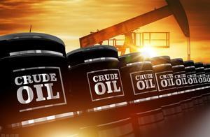 今晚24点,国内油价将迎来新变动?