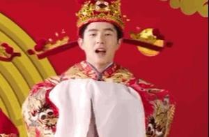 刘昊然财神造型拜年,可帅可奶的昊然弟弟也太可爱了