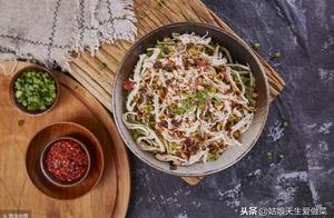春节年夜饭一道菜之鸡系列第三例,麻辣鸡丝,勾起食欲