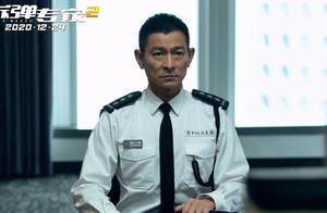 刘德华3部电影霸屏上映!3种造型搭档万茜倪妮,网友:天王回归