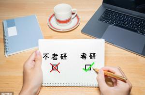 汤家凤何凯文老师6-12月复习规划,你复习到哪了?
