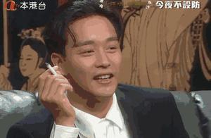 豆瓣9.4尺度超大!张国荣、林青霞、关之琳都在这节目里开过车