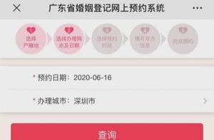30天离婚冷静期有用吗?深圳突现离婚潮,疑疫情后报复性分离