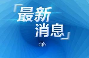 广东中山发现一例境外输入无症状感染者治愈出院后复阳