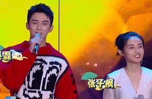 下期《快本》不看不行了,有吴磊张子枫不说,同行嘉宾个个正当红