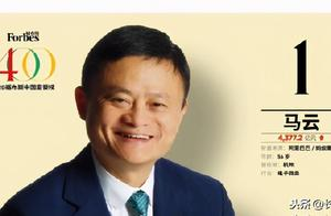 胡润2020年百富榜发布 马云连续三年中国首富