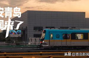 早安青岛 新闻来了「2020.10.7」