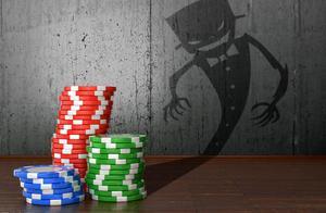 西安惊现地下赌场,可能涉嫌这些犯罪,年终将近勿赌博自毁