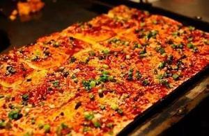 铁板香豆腐制作技术配方。口感软糯,鲜辣适口