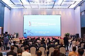威海又一创新创业平台!郭永怀高等技术研究院暨威海市产业技术研究院成立
