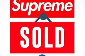 21亿美元天价收购Supreme!街头品牌真的值这么多吗?