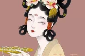 中国古代女子妆容发型图鉴