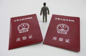 过完年离婚?广州2月离婚名额已约满