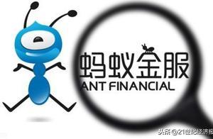 蚂蚁集团11月6日启动退款程序 上交所表示将审慎处理后续股票发行和上市事宜