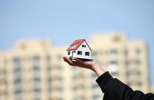 成都再修订摇号买房政策 热点楼盘无房家庭棚改家庭七三分