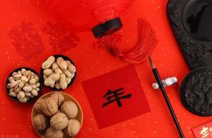 【网络中国节·春节】建水2021年春季特别策划——年味的建水就是家vlog,赢现金红包!