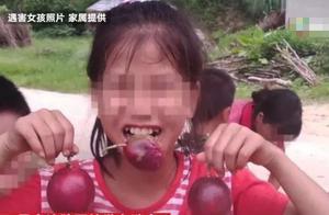 最高法指令广西高院再审百香果女孩被强奸杀害案 二审曾采纳自首改判死缓