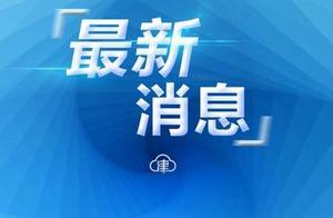 天津地铁2、3号线,明年由这家企业接管运营