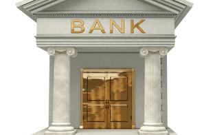 银行拒绝上门服务,89岁卧床老人无奈被载去开卡,你怎么看