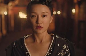 周迅、陈坤第十次合作奇幻电影《侍神令》,定档2020年上映!