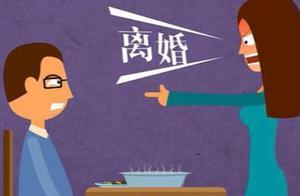 2019年杭州离婚大数据曝光|对话爱情,重拾婚姻