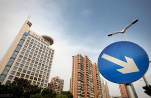 楼市神话破灭?供大于求副作用显现,多个重点城市房价跌回一年前