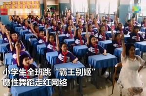 孕妇班主任课间带全班学生跳舞,魔性舞姿引网友热议:最美孕妈