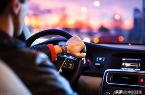 公安部:取消申请驾驶证70周岁年龄上限