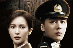 李易峰、金晨、王泷正,这部年度爆款悬疑谍战剧,来了?