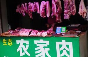 猪肉终于降价了!连涨19个月后,终于回落,网友:可以吃荤了