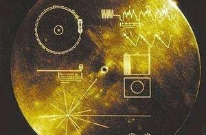 """1977年,美国向宇宙发射""""金唱片"""",刘慈欣:算是毁灭人类的愚行"""