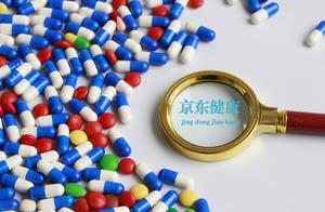 亚马逊线上药店来了!那么国内呢,京东和阿里谁更有未来?
